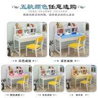 儿童学习桌实木书桌小学生家用男女孩写字桌椅套装可升降作业课桌