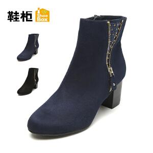【双十一狂欢购 1件3折】Daphne/达芙妮旗下鞋柜 秋冬款休闲圆头短靴时尚中粗跟女靴
