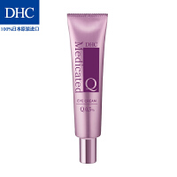 DHC 辅酶精萃赋活眼霜 25g 防止眼部肌肤老化改善细纹  官方直邮