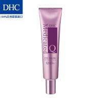 DHC 辅酶精萃赋活眼霜 25g 保湿改善眼周细纹Q10 官方直邮