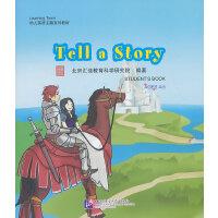 Tell a Story(含1DVD)  汇佳Learning Town幼儿英语主题系列教材