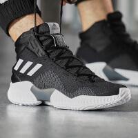 adidas阿迪达斯男子篮球鞋2018新款高帮训练运动鞋AH2658