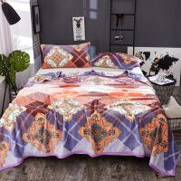 冬季珊瑚绒毯子毛毯加厚床单1.8m办公室单人午睡毛巾小被子