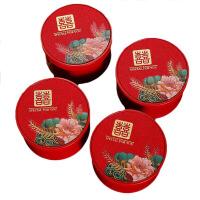 喜糖盒铁 婚庆用品创意结婚糖盒圆形喜糖口铁盒子礼盒糖果盒 BX 幸福牡丹盒 小号75圆(10个)