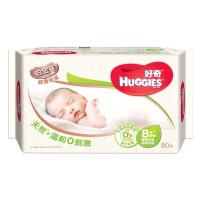 好奇婴儿铂金装湿巾 清爽洁净倍柔 手口可用 80抽单包装
