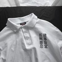 日系色弹力简约长袖POLO衫男潮牌青少年翻领T恤女打底衫秋