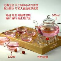 茶具套装 高硼硅耐热玻璃 花草水果煮泡 整套玻璃茶具 花茶壶套装