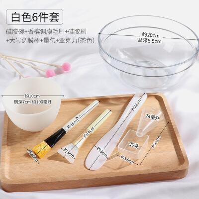 调面膜碗套装硅胶软刷美容院水疗四件套家用脸部化妆工具全套