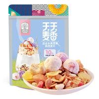 臻味坚果酸奶水果燕麦片混合减肥低脂学生早餐即食天天麦香900g