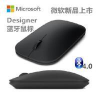 Microsoft/微软 设计师 Designer蓝牙鼠标 蓝牙4.0鼠标 微软无线超薄鼠标 全新盒装正品行货