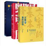 现货 文案的基本修养:一本书讲透广告创意与文案之道+奥格威谈广告+广告文案(3册套装)中信出版