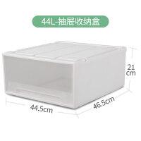 抽屉式收纳箱塑料储物箱整理箱衣服物家用宿舍袜子内衣内裤收纳盒