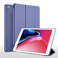 苹果iPad mini4保护套硅胶ip迷你4皮套平板电脑超薄全包防摔软壳A1538/1550爱派7.