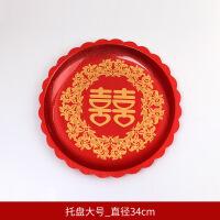 中式女方陪嫁婚庆用品红色果盘水果糖托盘结婚瓜果盘婚宴喜庆茶盘