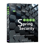 深入浅出Spring Security