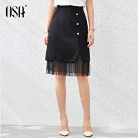 OSA欧莎黑色高腰网纱半身裙女夏季2021年新款中长款显瘦a字裙子潮