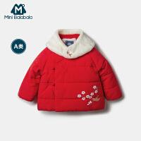 【4折价:120】迷你巴拉巴拉童装婴儿棉服女2019冬季新款国潮加绒保暖中国风棉服