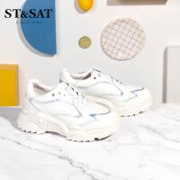 St&Sat/星期六春季新款休闲鞋舒适低跟老爹鞋女鞋SS01112023