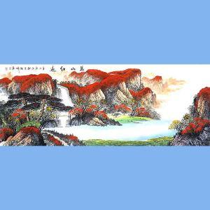 中国美协会员,中国书协会员,龙云书画院院长候桂峰(万山红遍)