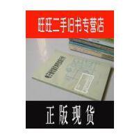 【二手旧书9成新】【正版现货】电子管收音机常见故障分析