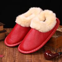 居家冬季棉拖鞋男女皮拖鞋冬天室内家居用防滑地板包跟保暖鞋