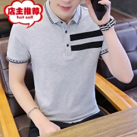 男士短袖t恤2019年流行新款夏季翻领POLO衫韩版修身帅气潮流体恤