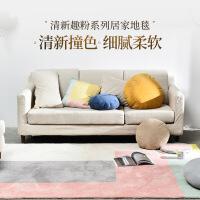【9.23网易严选大牌日 家具清仓】清新趣粉系列居家地毯