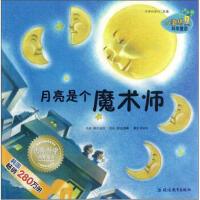 小海绵科学童话:月亮是个魔术师 [韩] 朴进英,[韩] 安���] 绘,姜政东 延边教育出版社