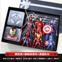 �勇��Y盒 正版��F�b模型蜘蛛�b玩具公仔�统鹫呗�盟4周��Y物 �Y盒�b