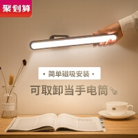 LED小夜��USB可充�式款宿舍床�^小�粽迟N�Ρ��o��L�l床�襞_��