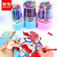 晨光水彩笔24色 彩色笔儿童幼儿园彩笔套装绘画笔学生用水彩笔可水洗套装颜色笔超级飞侠系列儿童画笔36色