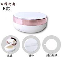 DIY自制BB霜空盒子CC盒粉饼盒海绵粉扑分装替换盒气垫空盒子