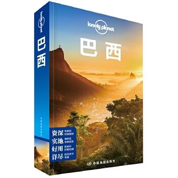 LP巴西-Lonely Planet旅行指南系列-巴西充满热带风情的岛屿,热带雨林,里约热内卢的海滩,狂欢节。