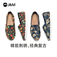 jm快乐玛丽布鞋夏季新款一脚蹬平底休闲布鞋百搭帆布鞋女鞋子