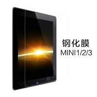 ipad air2钢化膜迷你4高清pro9.7寸平板10.5贴膜mini2玻璃膜 【�L丨z 】