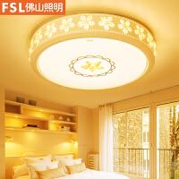 佛山照明led吸顶灯圆形卧室灯温馨简约现代客厅餐厅家用调光灯具