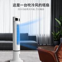 空调扇水冷风机家用静音宿舍移动空调扇制冷气器无叶风扇塔扇