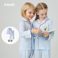 【活动价:218】安奈儿童装男童女童保暖内衣套装中大童睡衣家居服防紫外线