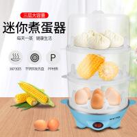 家用小蒸蛋器三层大容量一次可蒸21枚鸡蛋可蒸玉米红薯蛋羹可消毒 图片色
