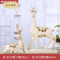 客厅酒柜装饰品对鹿摆件家居创意工艺结婚礼物北欧家居摆设SN7291