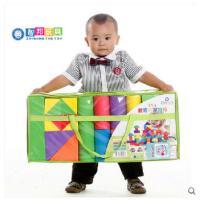 智邦儿童积木玩具3岁以上6岁宝宝大块无毒软体EVA泡沫积木 大号