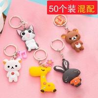动漫车钥匙挂件 韩国可爱的车钥匙扣小挂件女小车卡宜立体塑料动漫公仔小清新