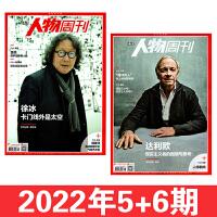 新刊2本 NBA特刊杂志 2021年2月上+2月下第3-4期 赠球星双面巨幅海报 (MVP)梦想 解密G联赛 2021全