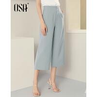 【3件6.5折】OSA欧莎2019夏装新款女装修身显瘦收腰直筒休闲裤 灰绿色
