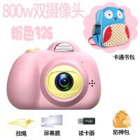 儿童专属相机 儿童照相机宝宝迷你玩具仿真相机mini小单反可拍照相机女孩