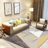 北欧客厅地毯沙发茶几垫子简约现代卧室床边地垫满铺可爱房间家用