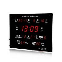 电子信息历钟表 LED电子万年历现代简约静音日历创意客厅挂钟 夜光时钟 18英寸