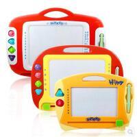 南国婴宝特大号彩色磁性画板宝宝益智玩具涂鸦写字绘画板儿童画板  包邮