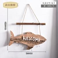 家用美式乡村木质创意欢迎牌挂钩鱼挂饰墙饰餐厅家居壁饰墙面装饰挂件SN3082