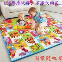 宝宝爬行垫加厚婴儿地垫子客厅游戏家用整张儿童 可折叠爬爬垫